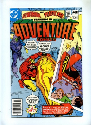 Adventure Comics 472 - DC 1980 - VFN