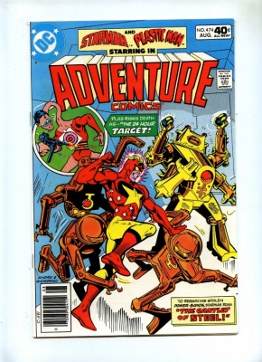 Adventure Comics 474 - DC 1980 - VFN-