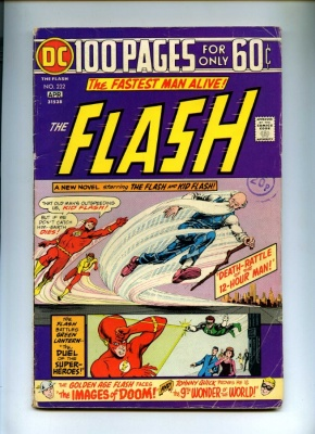 Flash #232 - DC 1975