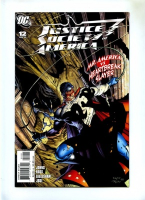 Justice Society of America #12 - DC 2008 - Variant Cover by Dale Eaglesham