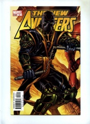 New Avengers #4 - Marvel 2005 - NM - Cheung Incentive Cvr - 1st App Maria Hill